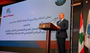 الصفدي: لوضع طرابلس على خارطة الانماء الرسمي والمتوازن