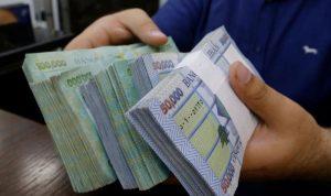 """زمن """"الكاش"""" يرفع النقد المتداول إلى 10500 مليار ليرة"""