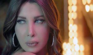 بالفيديو والصورة: أغنية نانسي عجرم الجديدة مسروقة؟