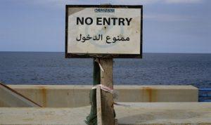 تأهيل واجهة بيروت البحرية: حماية الشاطئ بفتحه للعموم