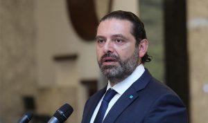 الحريري نوّه بعمل مجلس الخدمة المدنية
