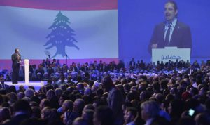 حكومة الحريري الثالثة: ثقة «قيد الدرس»!