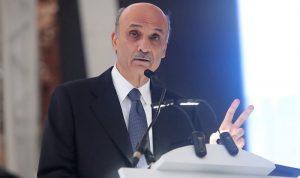 جعجع: أناشد الرئيس عون التدخل شخصياً لانهاء ازمة التشكيل