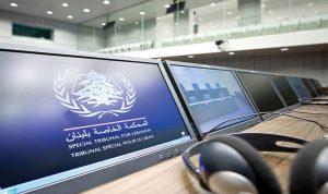 إعلان عام من المحكمة الدولية لإعلام سليم عياش بضرورة مثوله أمامها