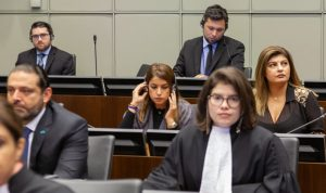 من لاهاي وبيروت: العدالة والاستقرار