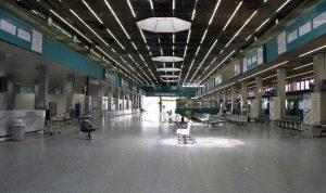 سقوط صواريخ في محيط مطار طرابلس في ليبيا