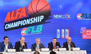 9 دولار شهريا لمشاهدة جميع مباريات بطولة لبنان لكرة السلة والجمهور ينقسم!