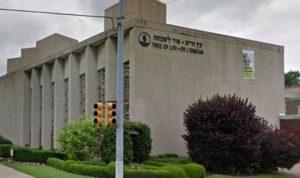 قتلى بإطلاق نار قرب معبد يهودي في بنسلفانيا