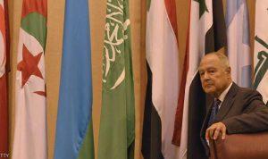 الجامعة العربية تطالب أستراليا بمراجعة موقفها بشان القدس