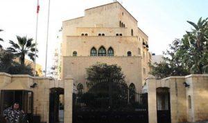 مصادر عين التينة: موقفنا لن يتغيّر بموضوع وزارة المال