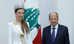 بالصور: ملكة جمال لبنان في بعبدا