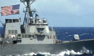 سفينتان حربيتان أميركيتان تعبران مضيق تايوان