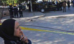 قتيل وجرحى بانفجار قرب القاهرة