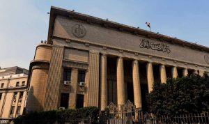 اعتراف جزار في مصر بذبح 7 أفراد من أسرة واحدة