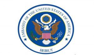 السفارة الاميركية لرعاياها في لبنان: توخوا الحذر
