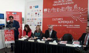 إطلاق معرض بيروت الـ25 للكتاب الفرنكوفوني