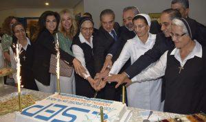 حاصباني: نعمل لتعزيز المستشفى الحكومي