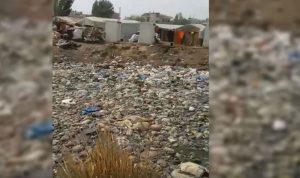 بالفيديو: نهر الغزيل مكب وجورة صحية!