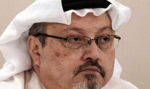 السعودية: نرفض تدويل التحقيق في قضية خاشقجي