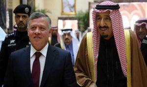 قمة سعودية أردنية في الرياض