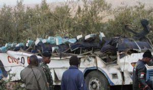 بالصور: مقتل 40 شخصاً على الأقل في حادث حافلة غرب كينيا
