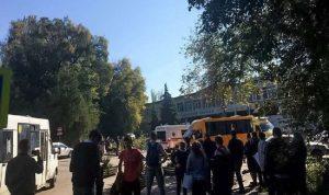 """مقتل 17 تلميذا في اعتداء القرم وموسكو تدرس """"فرضية الإرهاب"""""""