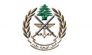 الجيش: طيران ليلي اليوم و2 و 3 كانون الاول