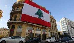 دوكان في بيروت: ماذا فعلتم؟