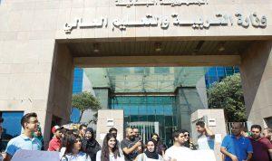 إضراب يُعطِّل دراسة 75 ألف تلميذ… التصعيد رهن الوعود