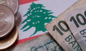 لبنان يسعى إلى تأجيل خفض تصنيفه السيادي