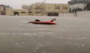 """بالفيديو: الدوحة """"تغرق""""!"""