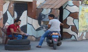 جدار الرشيدية: لا لشيطنة الفلسطينيين!
