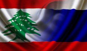 روسيا تعزز نفوذها في لبنان