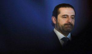 الحريري يتبلغ عدم مجيء الرئيس البرازيلي الى لبنان