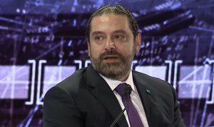 تشجيع الصناعات الوطنية بين الحريري وخوري