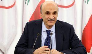 جعجع: لا نريد المواجهة الآن… وإيران لم تنتصر