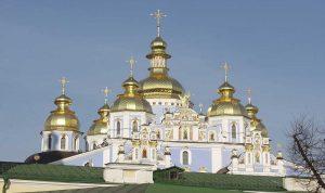 """الكنيسة الروسية تحذر من """"اضطرابات"""" في حال الاعتراف ببطريركية كييف"""