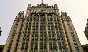 روسيا: إيران تتقيد بالتزامات الوكالة الدولية للطاقة الذرية