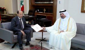 رسالة من أمير قطر لعون