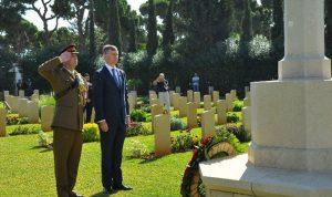 السفارة البريطانية أحيت تذكار الموتى في بيروت