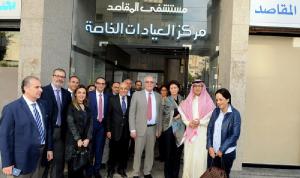 بخاري زار مستشفى المقاصد متفقّدًا أعمال تأهيله