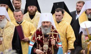 الكنيسة الأوكرانية التابعة لموسكو تقطع علاقاتها مع القسطنطينية