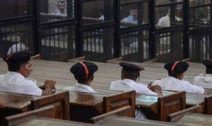 محكمة مصرية: الجماعة الإسلامية على قائمة الإرهاب