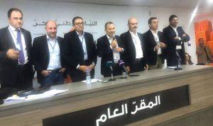 إنتخابات المجلس السياسي البرتقالي: العصب المناطقي هو الأقوى!