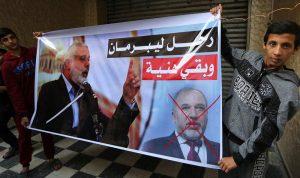 """بالصور: متظاهرون في غزة يهتفون """"رحل ليبرمان وبقي هنية"""""""