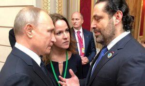 ماذا دار خلال لقاء الحريري مع بوتين وماكرون؟
