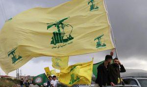 اعتذر حزب الله.. لكن عن ماذا؟