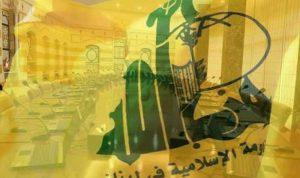"""توحد الموقف اللبناني تجاه التعاطي مع """"حزب الله"""""""