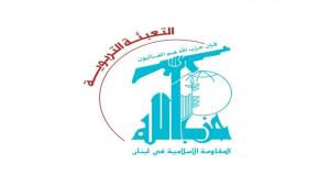 """""""حزب الله"""": لإعادة الحياة الديمقراطية إلى """"اللبنانية"""""""