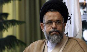 الحكم بالسجن على موظف في الخارجية الإيرانية بتهمة التجسس